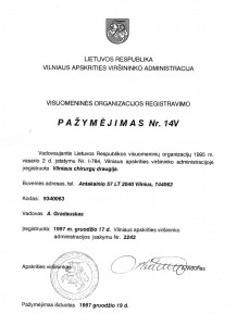8 pav. Visuomeninės organizacijos Vilniaus chirurgų draugija registravimo pažymėjimas.